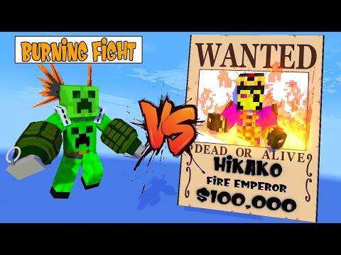 SEASON 4 PART 5   BURNING FIGHT MONSTER SCHOOL AND THE 7 EMPEROR Minecraft Animations