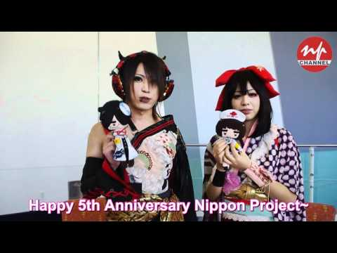 kanon x kanon Anniversary Message for Nippon Project