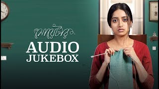 sweater-full-jukebox-releasing-29th-march