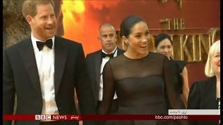 BBC Pashto TV, The Arts Hour: The Lion King Premiere / Видео