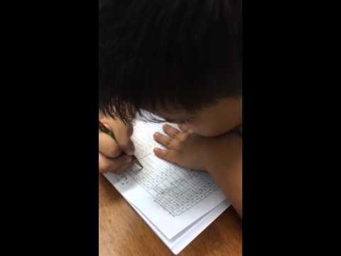 เด็ก ป.2 เรียนจินตคณิต การคูณ