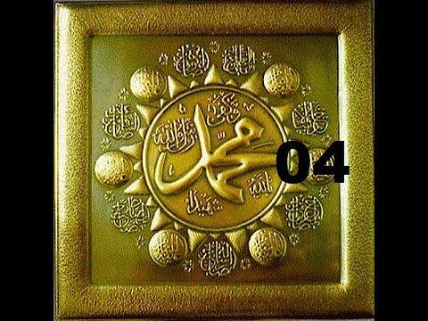Download KH. Muhammad Rindwan (Guru Kapuh) - Sirah Nabawiyah 04 - Kitab Sirah Nabawiyah MP3 MP4 3GP