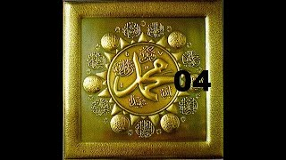 vuclip (ke 4) Siti Khadijah - Sejarah Kehidupan Rasulullah - Guru Kapuh