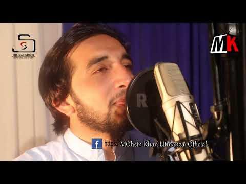 Pashto new song 2017 Mohsin khan utmanzai pa naseeyat kala poyegi