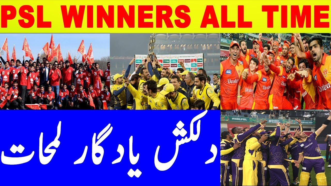 psl last year winner