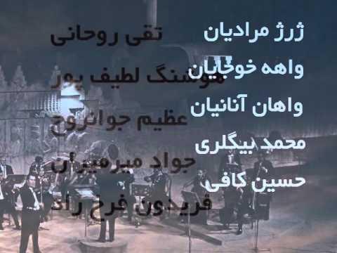 National Iranian Radio & Television