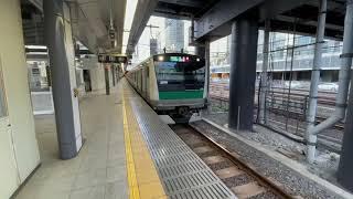 埼京線E233系ハエ126編成相鉄線直通[各駅停車]海老名行新宿駅発車