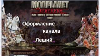 RWG 3 Sudden Strike 4.Гипотетический конфликт НАТО против России.