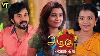 Azhagu Tamil Serial | அழகு | Episode 578 | Sun TV Serials | 15 Oct 2019 | Revathy | VisionTime