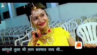 Perm Karav Ki Lagin Karav Sag Tuza Sati Mi Kay Karav Marathi Status
