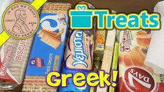 Greece Try Treats June Monthly Subscription Candy & Snacks Box
