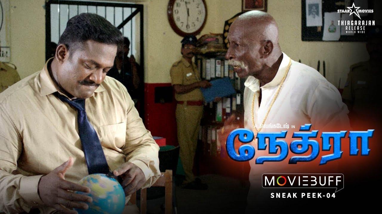 Nethraa - Moviebuff Sneak Peek 04 | Vinay Rai, Subiksha - Directed by A Venkatesh