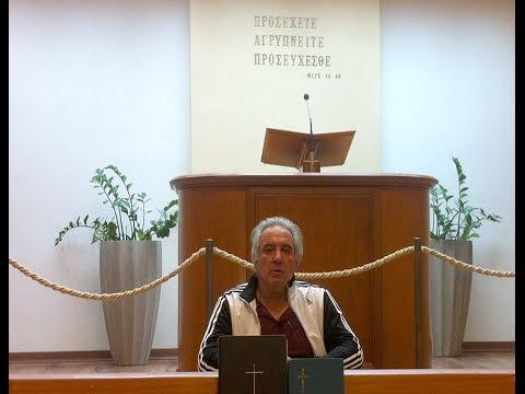 15.11.2014 - Ομολογία - Φραντζέσκος Βασσάλος