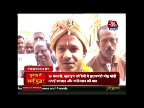 Rajtilak: Election Express Reaches Siddharthnagar