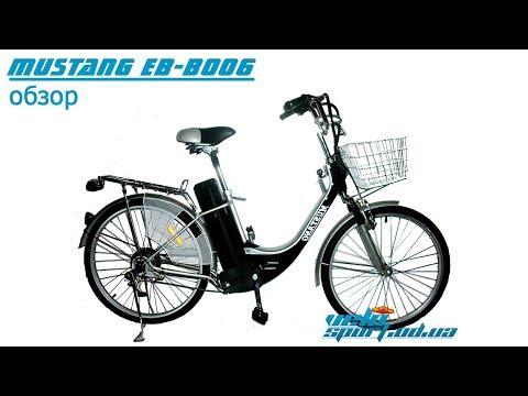 Электровелосипед Mustang EB-B006