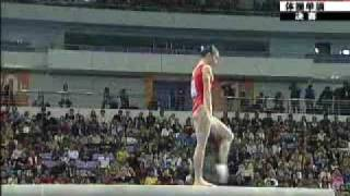 2005 Chinese National Games EF Beam - Zhang Yufei