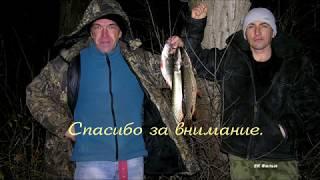 Подводная охота на Северском Донце Ноябрь 19