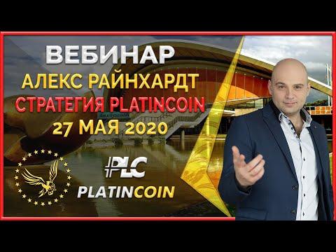 Platincoin вебинар 27.05.20 Глобальная стратегия, blockchain PLC. Какая прибыль с места в блокчейне