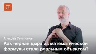 Математика и интуиция - Алексей Семихатов(Источник - http://postnauka.ru/video/34416 Как мы воспринимаем размерность пространства? Каким образом связаны логическо..., 2014-10-23T09:42:39.000Z)