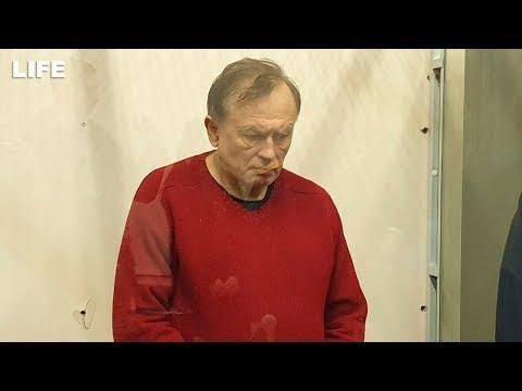 Арест доцента, обвиняемого в убийстве аспирантки