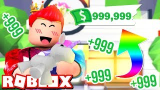 THE BEST WAY to WIN MONEY🤑 Adopt Me ROBLOX
