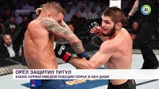 Нурмагомедов лишил сна родной Дагестан – болельщики ликуют