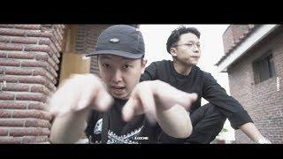 Korean Grime : Damndef x Boss Mischief  - Black & Goonie [Music Video] Grime Report Tv