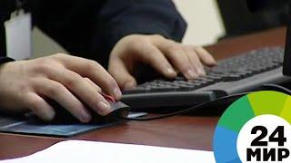 Цифровизация страны: в Кыргызстане реализуют проекты электронных услуг