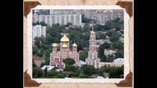 Достопримечательности Саратова(, 2013-10-09T15:32:08.000Z)