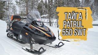 Обзор снегохода TAYGA PATRUL 550 SWT (экий пони среди SWT)