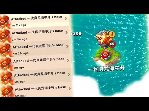 ATTACKING The Top Boom Beach Player! Previous Number One Leaderboard Holder!