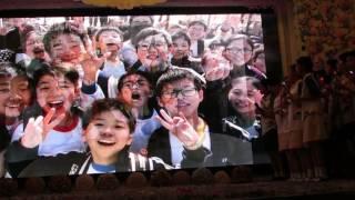 中華基督教會基華小學(九龍塘) 2017 6B 謝師宴 壓軸
