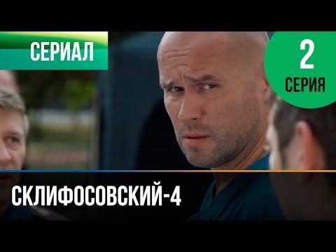 кино сайт 3 сезон сериал