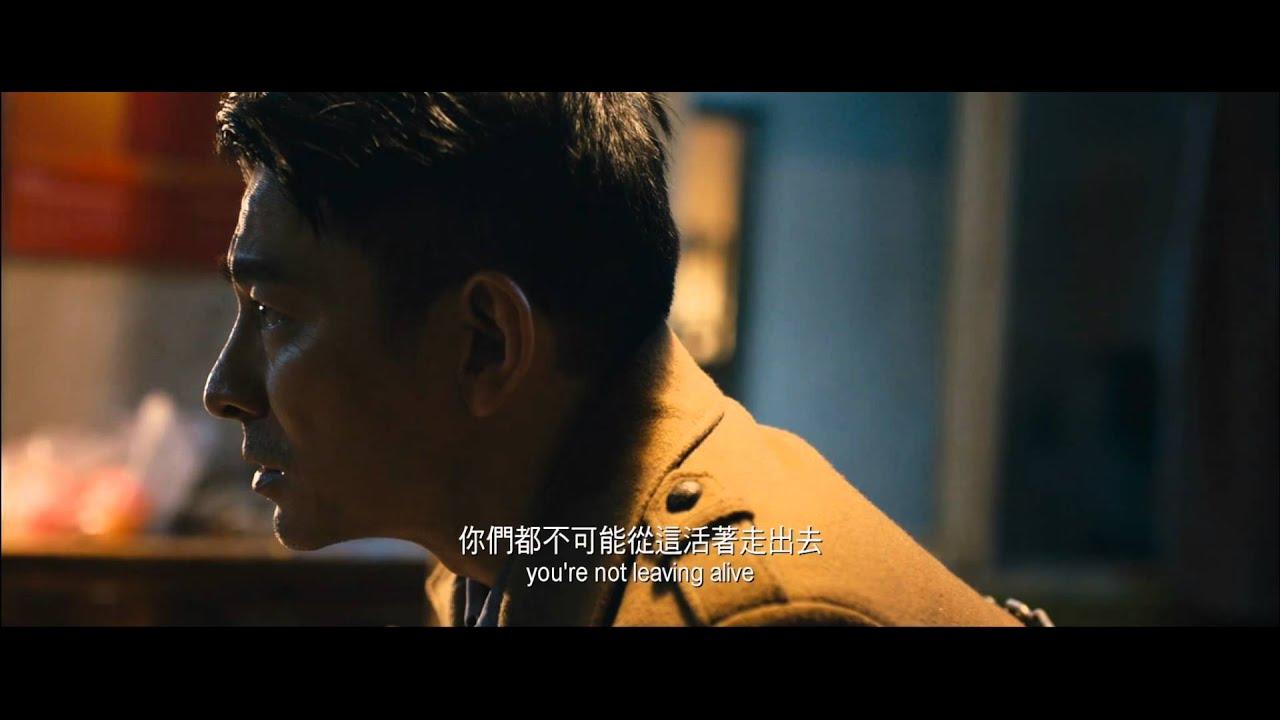 """画像: 【電影預告】《解救吾先生》""""Saving Mr. Wu"""" 10月8日 爭分奪秒 youtu.be"""