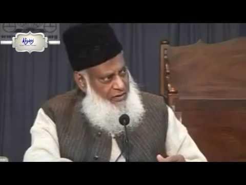 Shia Mazhab ki bunyad kisne rakhi? Dr Israr Ahmed rh شیعہ مذہب کی بنیاد کس نے رکھی