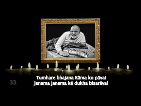 THE HANUMAN CHALISA TUTORIAL / Homage to Neem Karoli Baba with Krishna Das