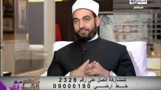 بالفيديو.. عبد الجليل يكشف عن ثواب إقامة الموائد في رمضان