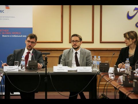 Презентация доклада Фонда им. Фридриха Эберта «Острова сотрудничества»
