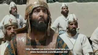 Al-Mukhtar Al-Thaqafi- Part 02/40 - URDU - HD