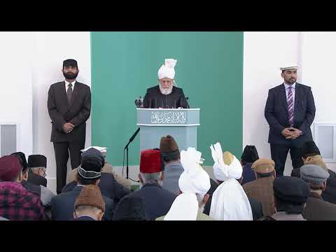Friday Sermon: Proofs of Truth: 15th September 2017
