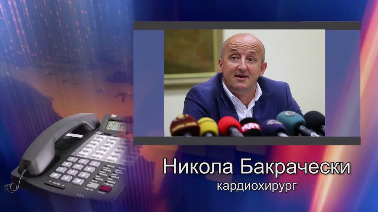 ТВМ Дневник 15.11.2017