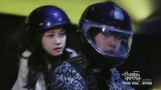 [MV] BTOB 비투비 - For You 포 유 (신데렐라와 네 명의 기사 OST Part.1)