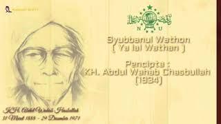 Download Mp3 Ya Lal Wathon  Syubbanul Wathon Karaoke