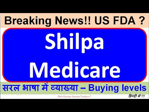 Why Shilpa Medicare Share price is falling? Latest News USFDA Import ban 3 products. NSE:ShilpaMed