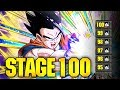 BREAKING THE LIMITS  STAGE 100 OF ULTIMATE GOHAN S EZA EVENT   DBZ  Dokkan Battle MP3