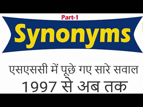 All Synonyms Word List English SSC IBPS SBI RBI POLICE CBI LDC Cgl Chsl Cpo Competitive Exams 1
