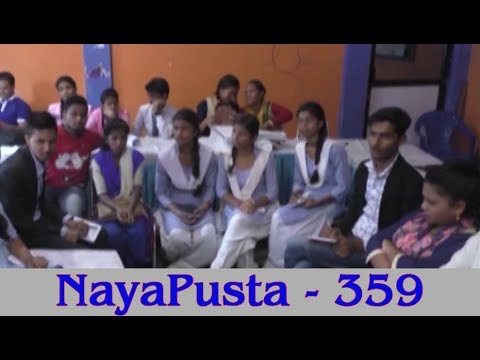 Indo-Nepal Cross Boarder child marriage  || Recognition through mothers || NayaPusta - 359