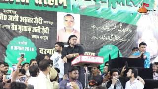 Shokat Raza Shokat 2016 Majlis Dargah Hazrat Abbas Baghra MuzaffarNagar India  Part 1