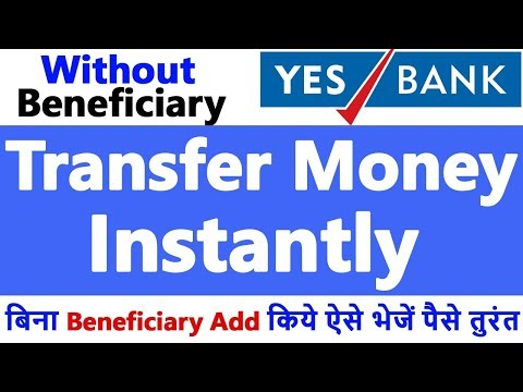 How To Transfer Money Instantly From YES Bank to Any Bank | Send Money to any Bank