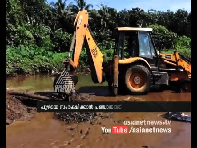 Panchayats venture to protect river water shortage